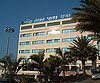 HaEmek Medical Center