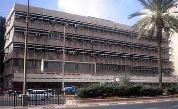 Israel Tax Authority (Mas Ahnasa). Photo: Wikipedia.org